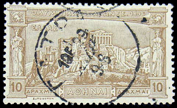 Պատկեր:Stamp of Greece. 1896 Olympic Games. 10d.jpg
