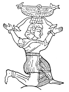 File:Urartu God Shivini.jpg