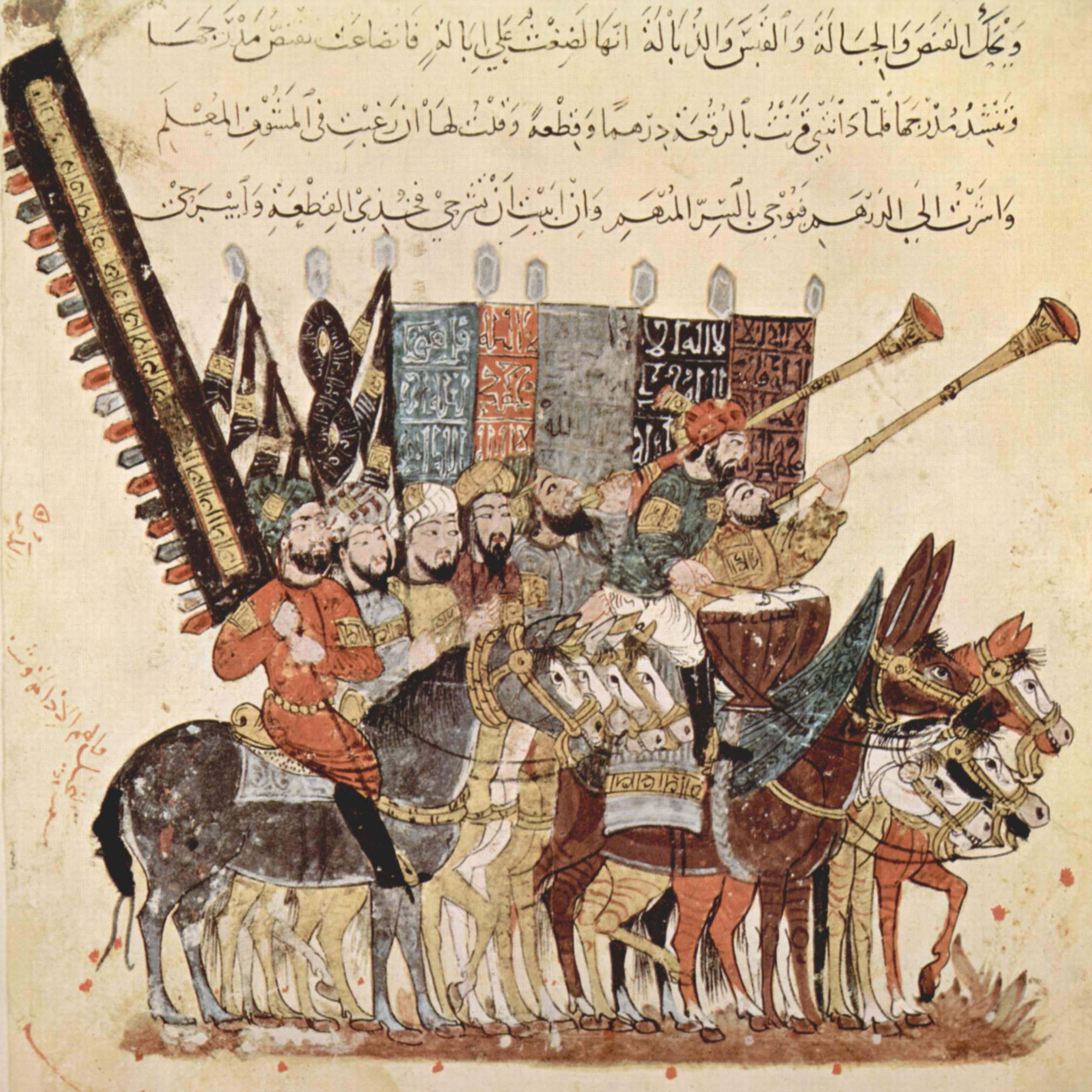 https://upload.wikimedia.org/wikipedia/commons/f/fb/Yahy%C3%A2_ibn_Mahm%C3%BBd_al-W%C3%A2sit%C3%AE_006.jpg