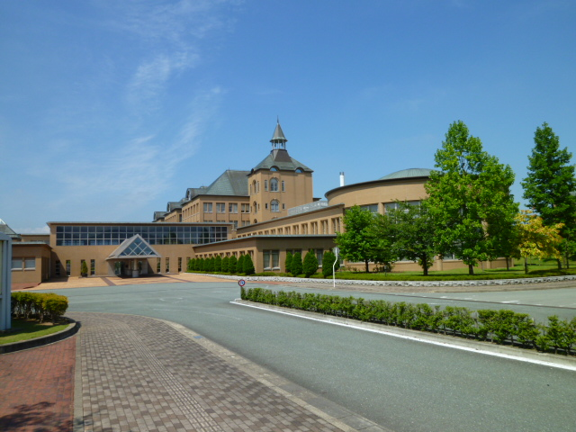 File:Yamagata Pref. Univ. of Health Sciences.jpg