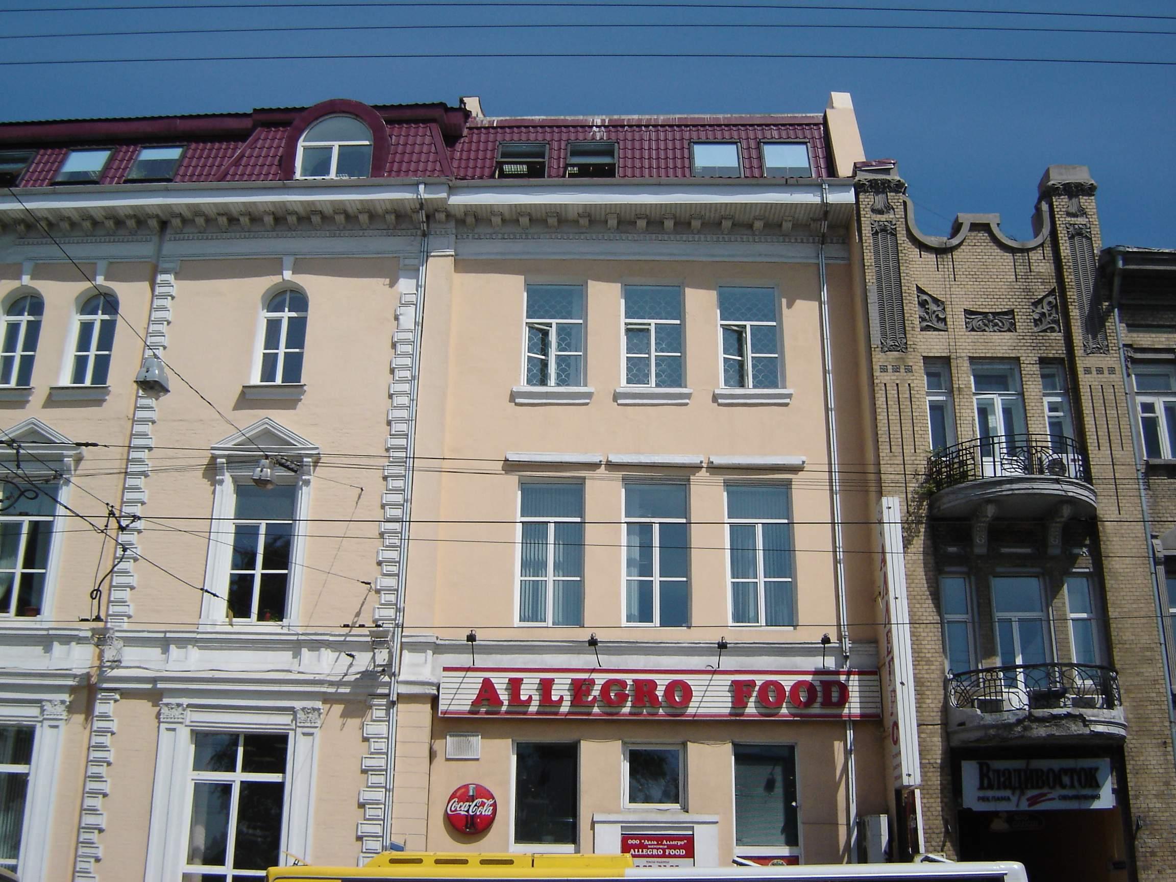 File:Владивосток, Светланская 57, 2005-08-24-2045.jpg