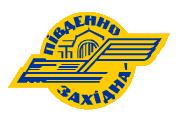 Південно-Західна залізниця — Вікіпедія