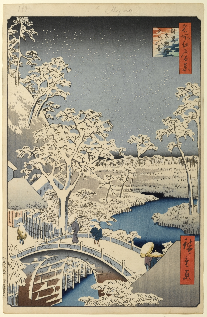 File:100 views edo 111.jpg - Wikimedia Commons