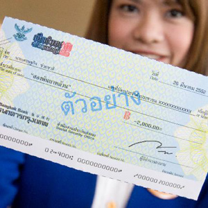 English: An example of 2,000 cheque given to p...