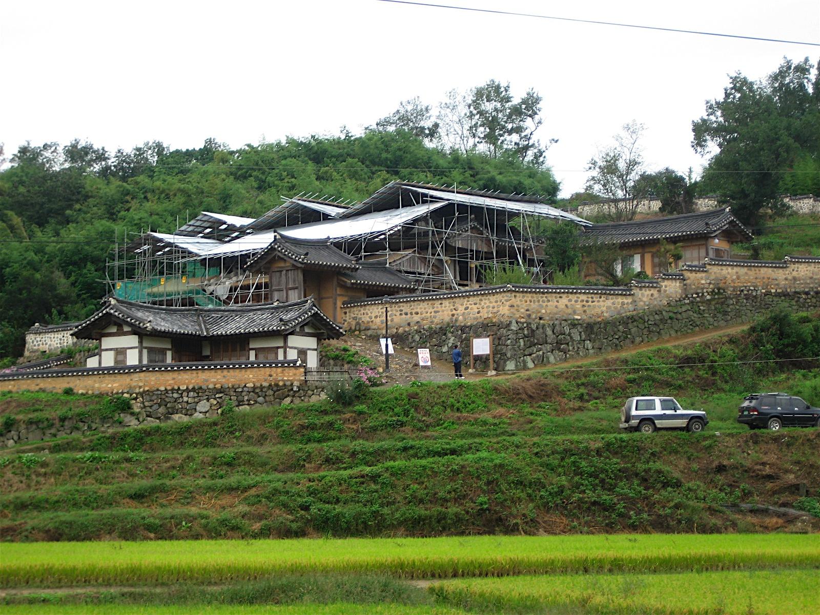 Yangdong Halk Köyü