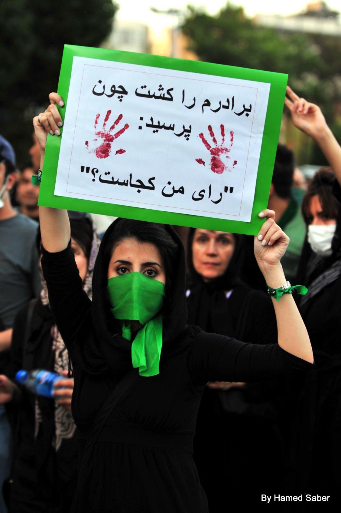 Afbeeldingsresultaat voor سرکوبگر جنبش سبز