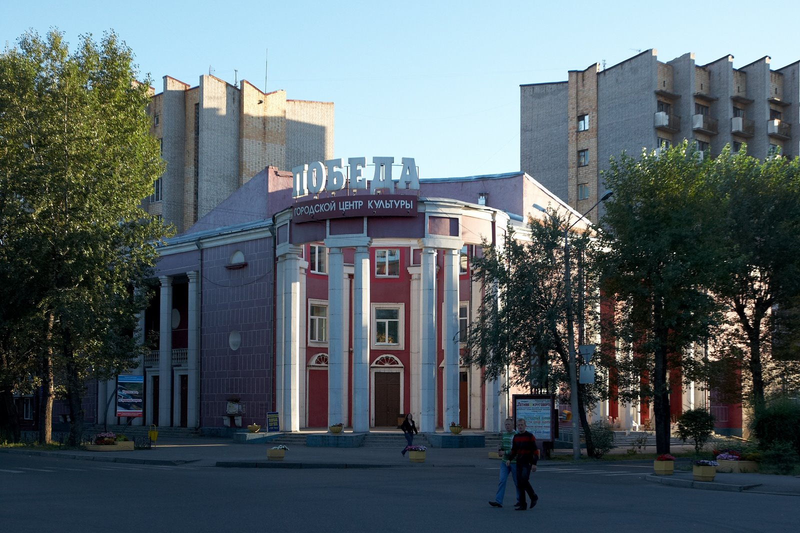 Where is Abakan History of the city and climate 36