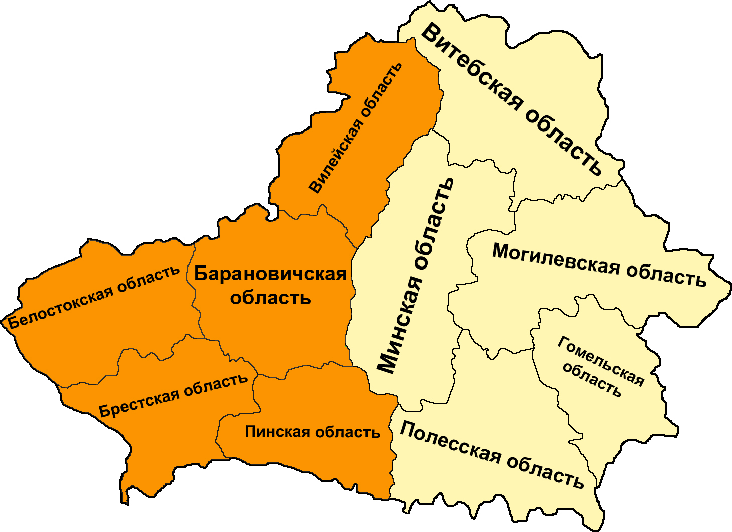 пинская шляхта читать онлайн на белорусском