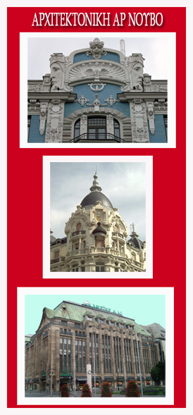 Art Nouveau architecture buildings.jpg