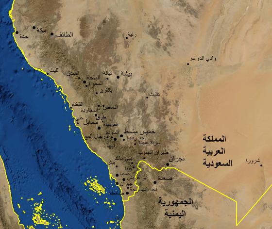 المنطقة الجنوبية السعودية ويكيبيديا