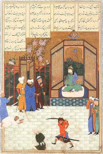 Bihzad-beheading.jpg