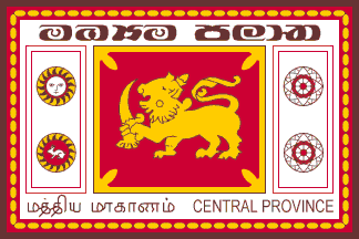 Central province official flag [ madhyama palath dhajaya ]