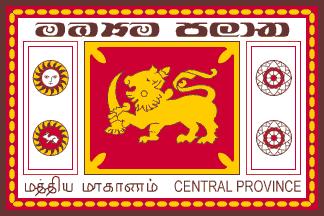 Central province official flag [ madhyama palath dhajaya ]