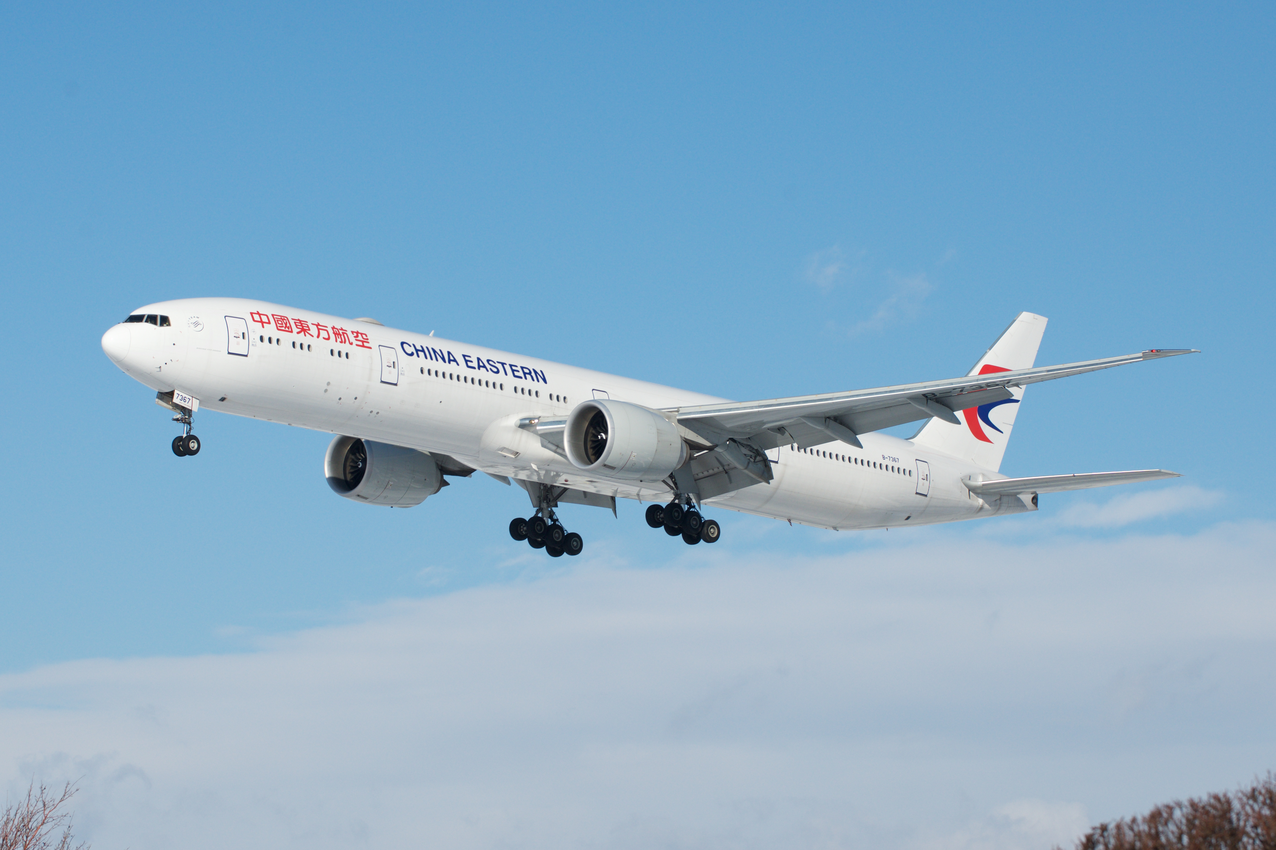 中国 東方 航空