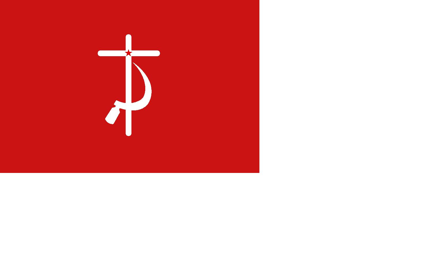 Filechristian communismg wikimedia commons filechristian communismg biocorpaavc Gallery
