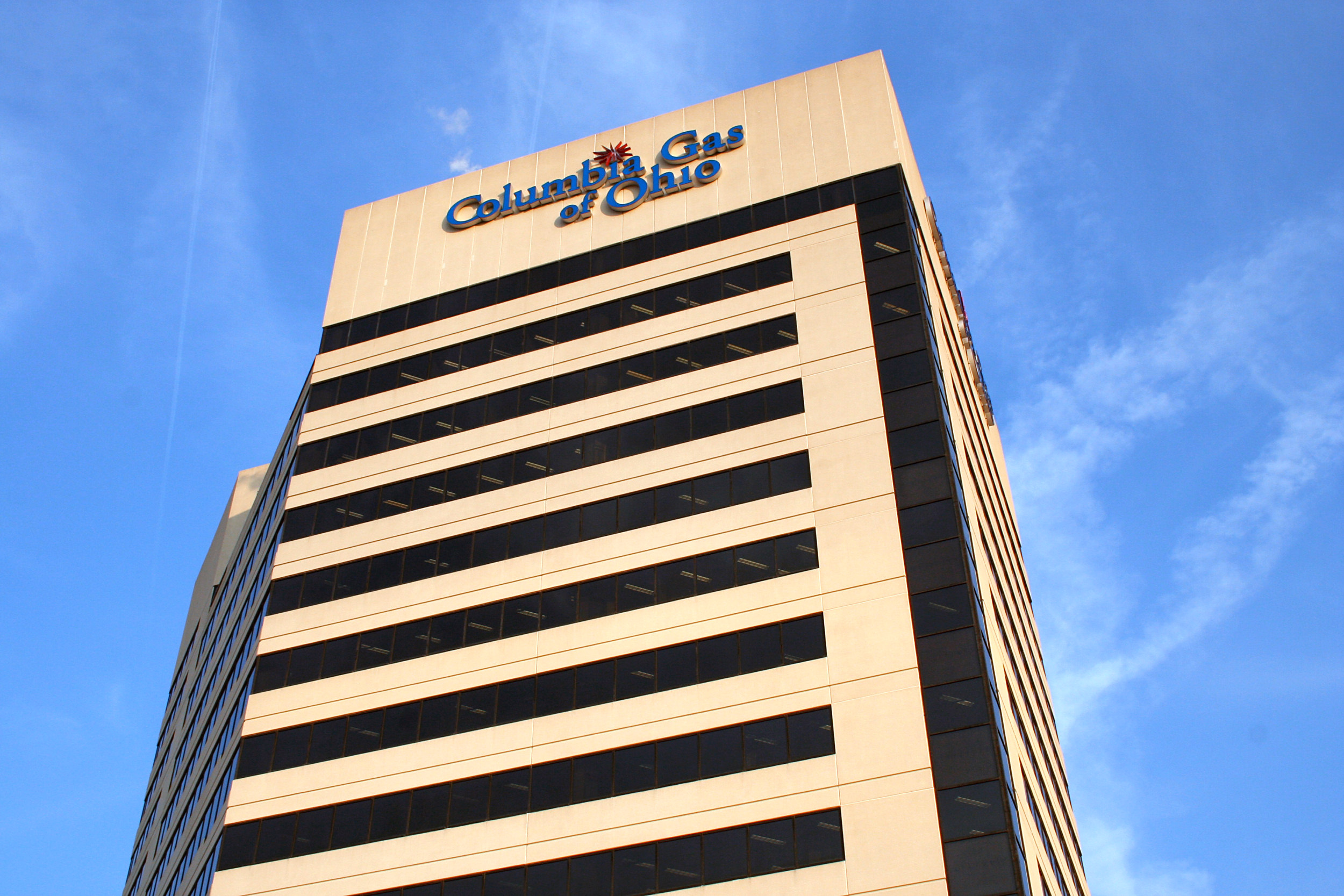 Cheap Gas Columbus Ohio >> File Columbus Ohio Columbia Gas Building Jpg Wikimedia Commons