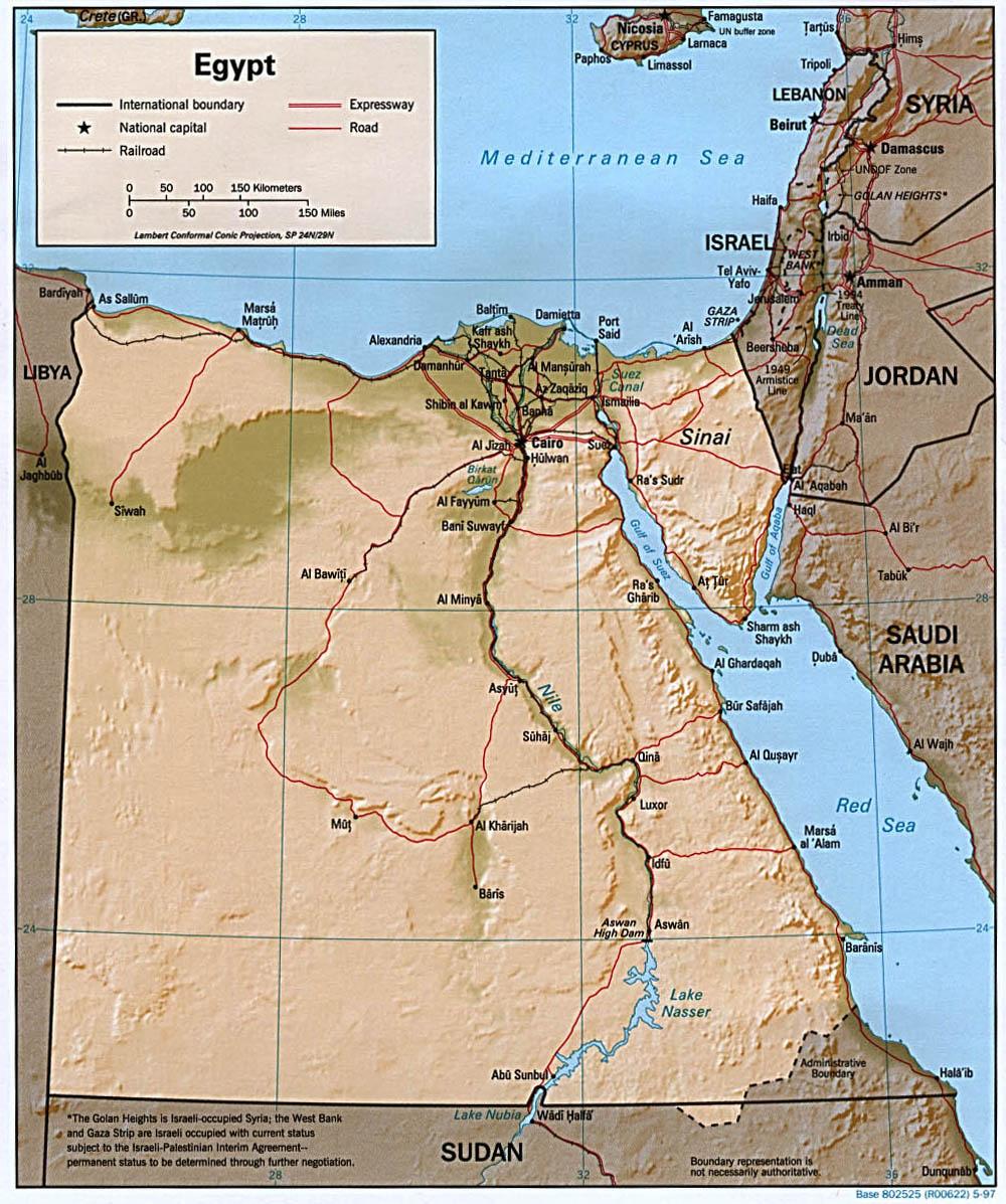 Atlas Of Egypt Wikimedia Commons - Map of egypt 3d