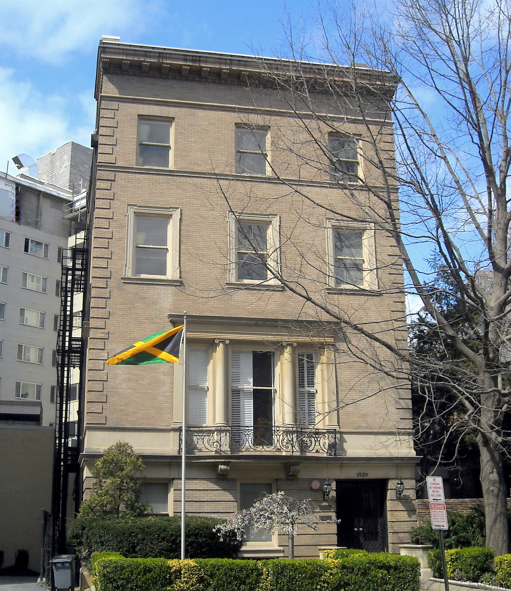 File embassy of jamaica washington d c jpg wikipedia for The consulate