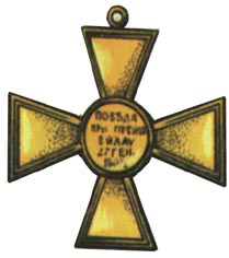 Eylau Cross Russia.jpg
