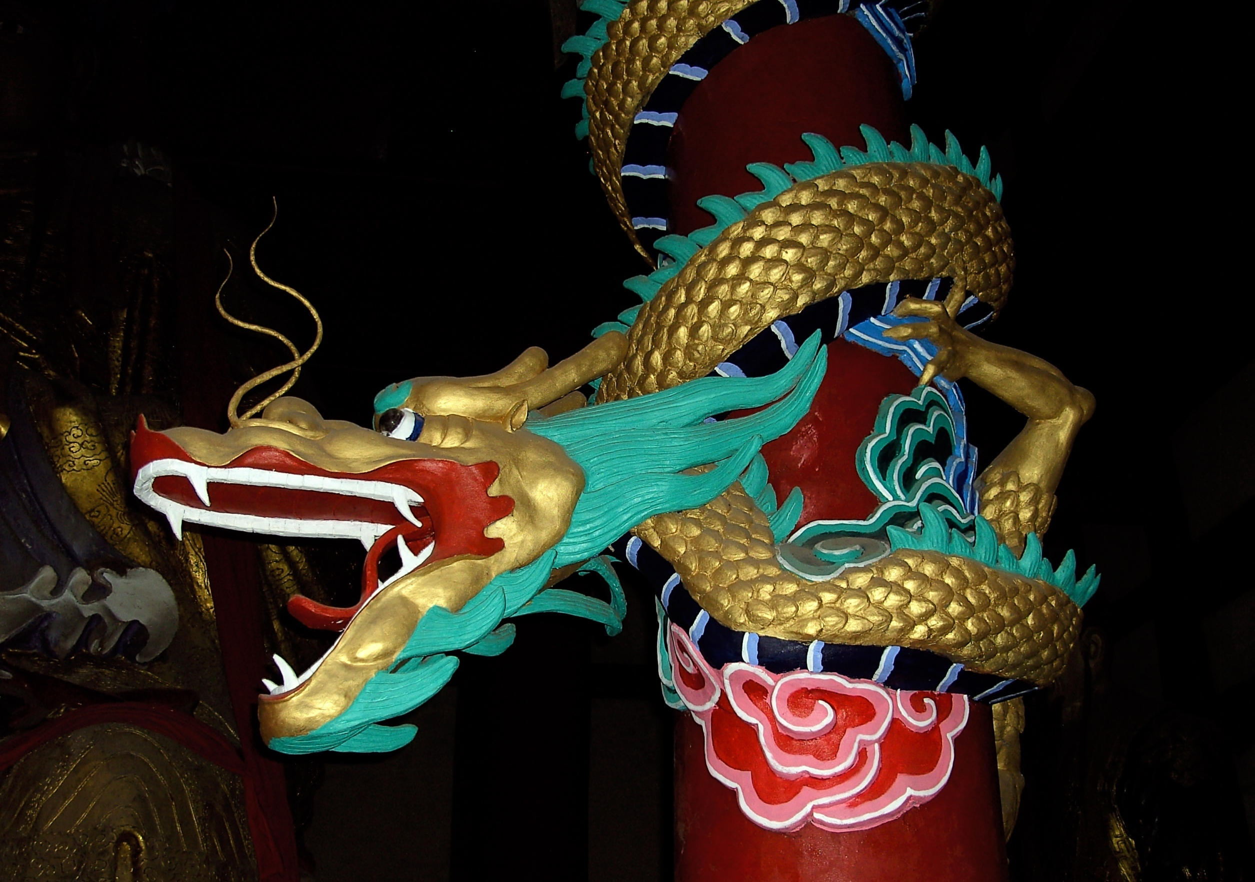 Chinese Ghost Dragon
