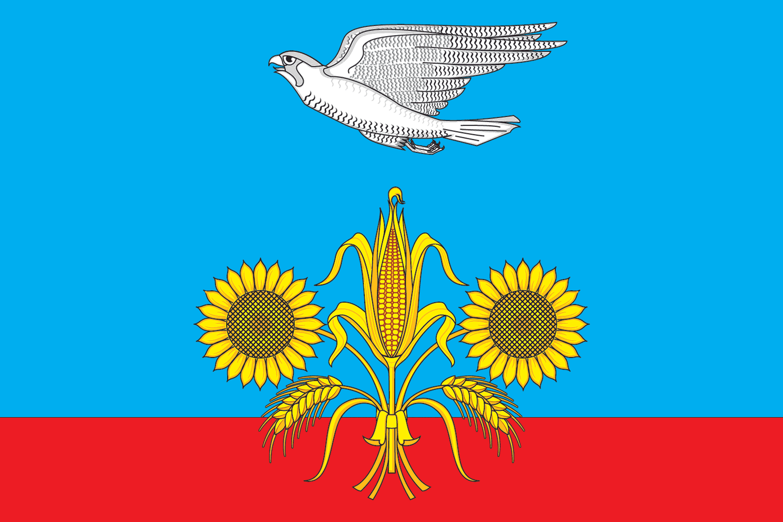 Flag of Umyotsky rayon (Tambov oblast).png
