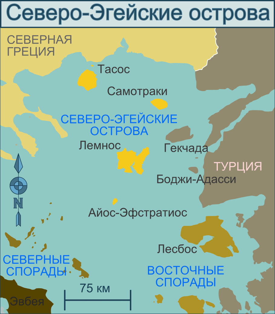 File:Greece North Aegean island map (ru).png - Wikimedia Commons