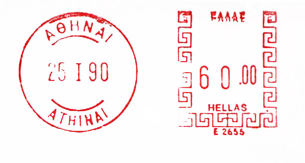 File:Greece stamp type D9B.jpg