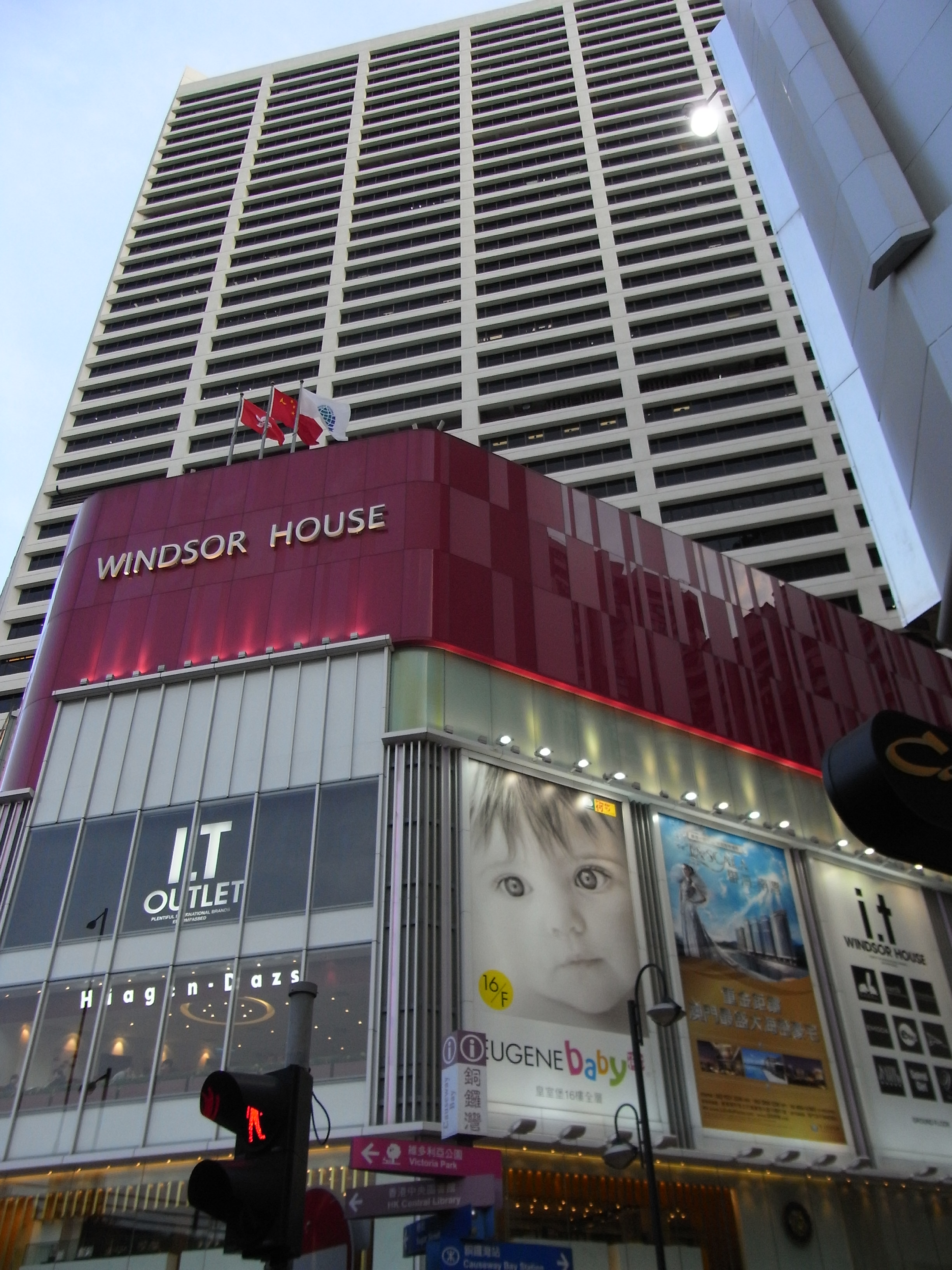 File hk cwb great george street windsor house facade may for Windsor house
