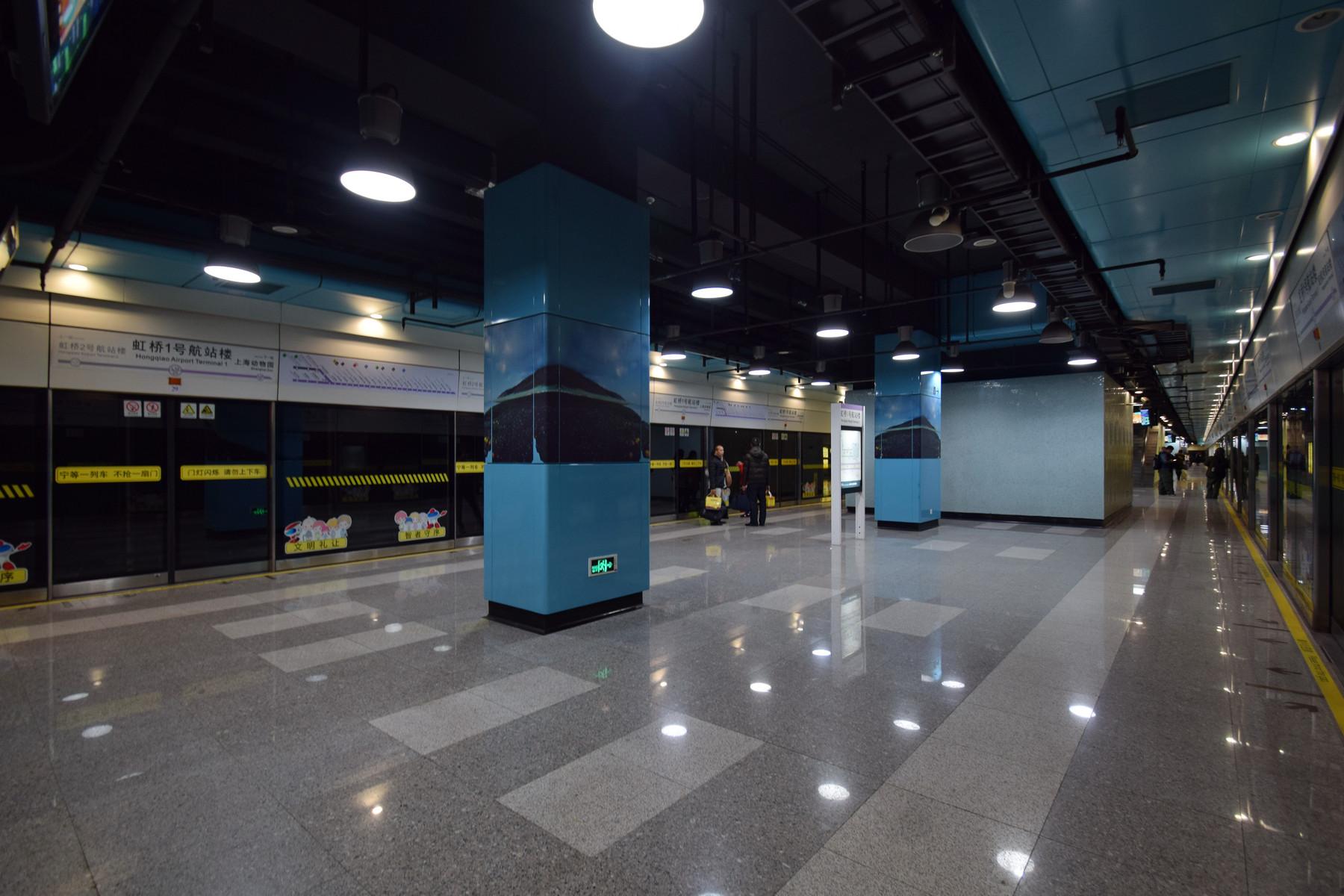 虹橋1号航站楼駅