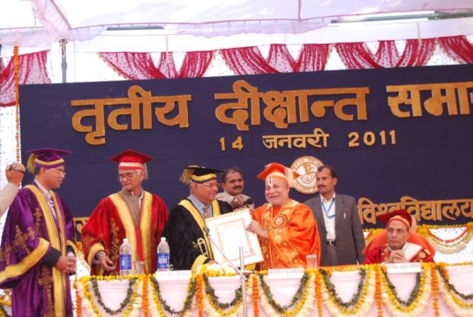 File:JRHU - Third Convocation.jpg
