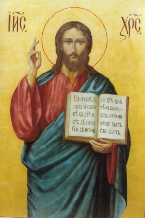 The icon was painted by artist Nicholas Moroso...
