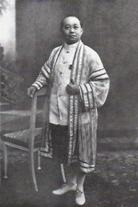 King Vajiravudh in barrister-at-law gown.jpg