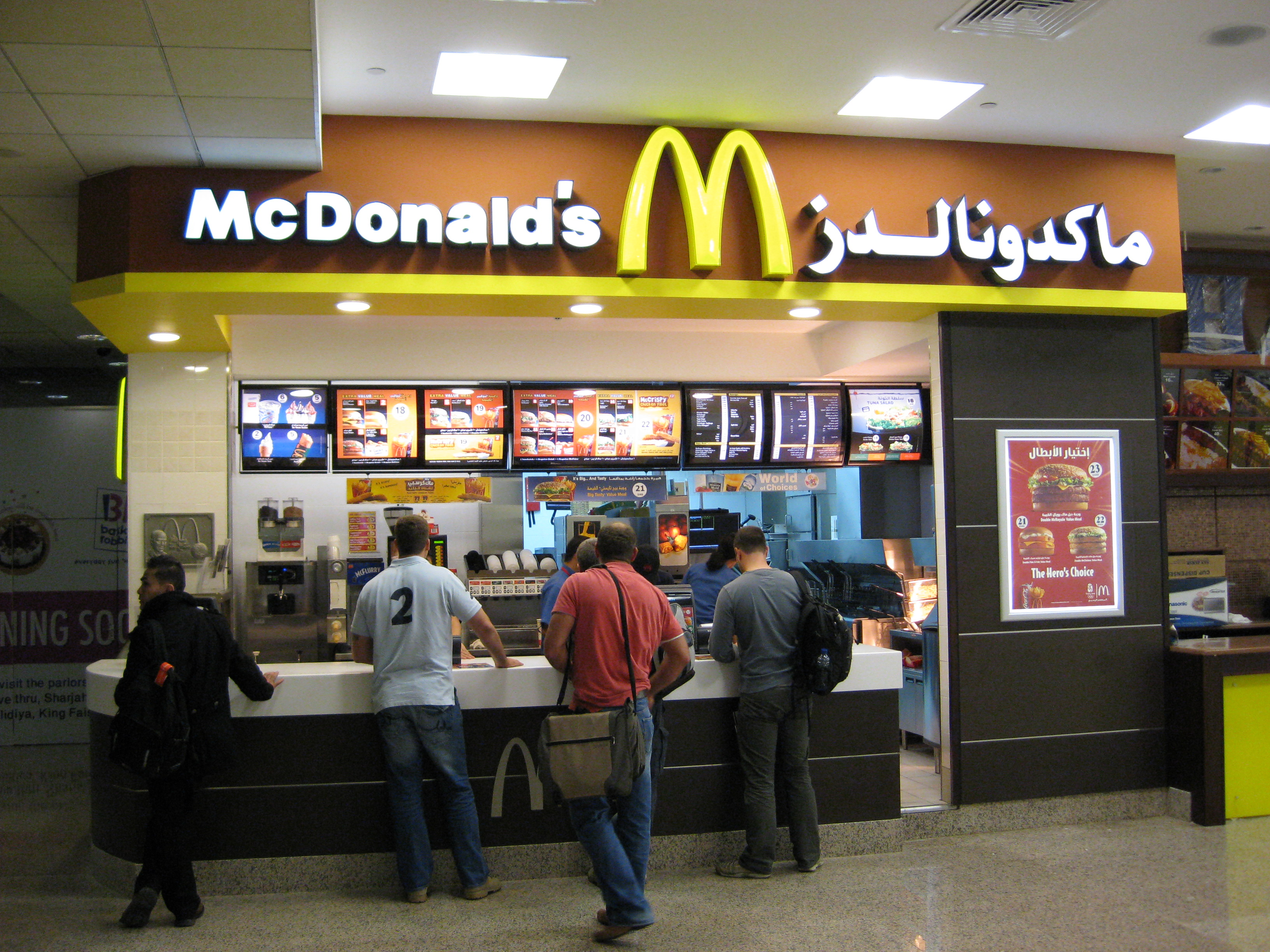 international mcdonald s
