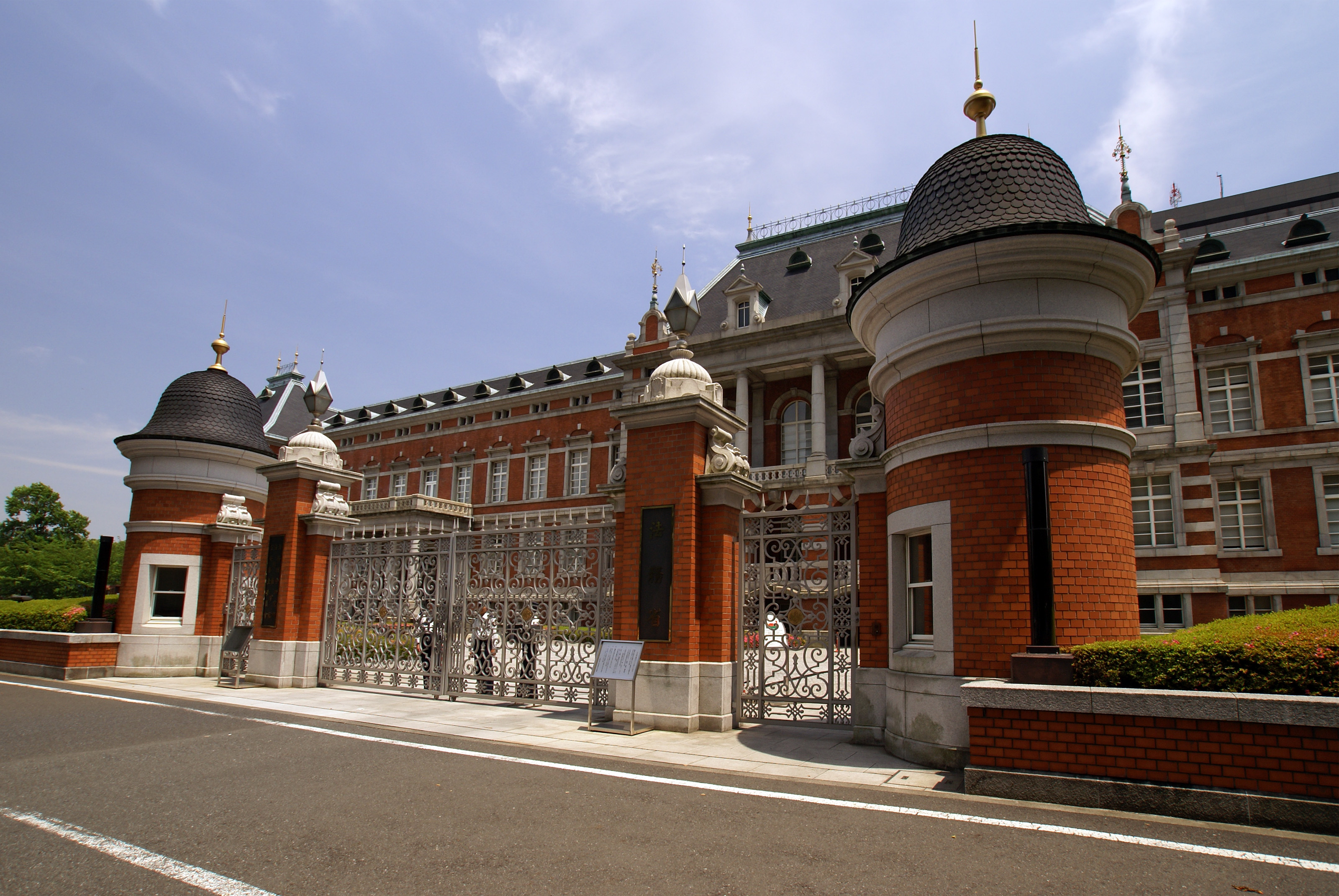 ファイル ministry of justice japan03s3200 jpg wikipedia