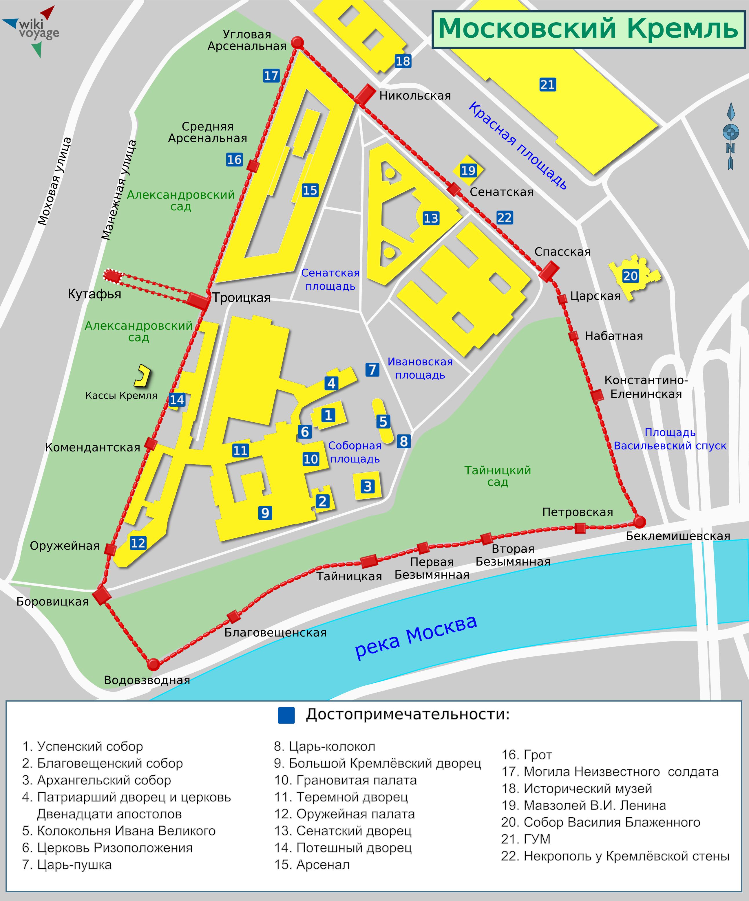 Кремлевский дворец кассы схема проезда