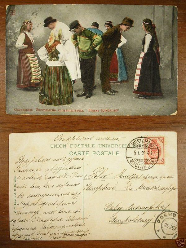 Рамка, виды первых открыток