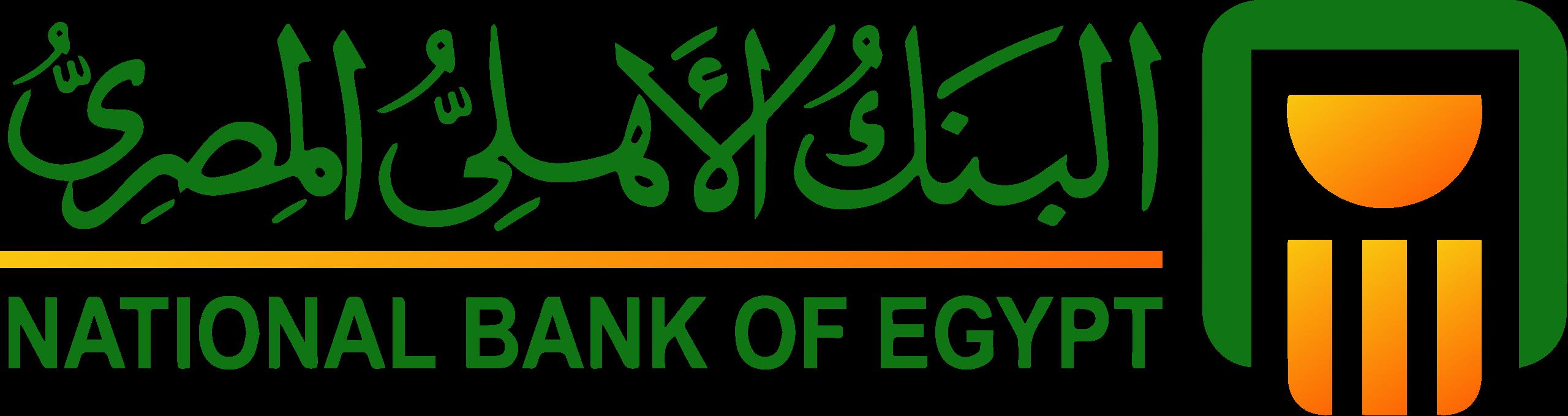 Банк - National Bank of Egypt