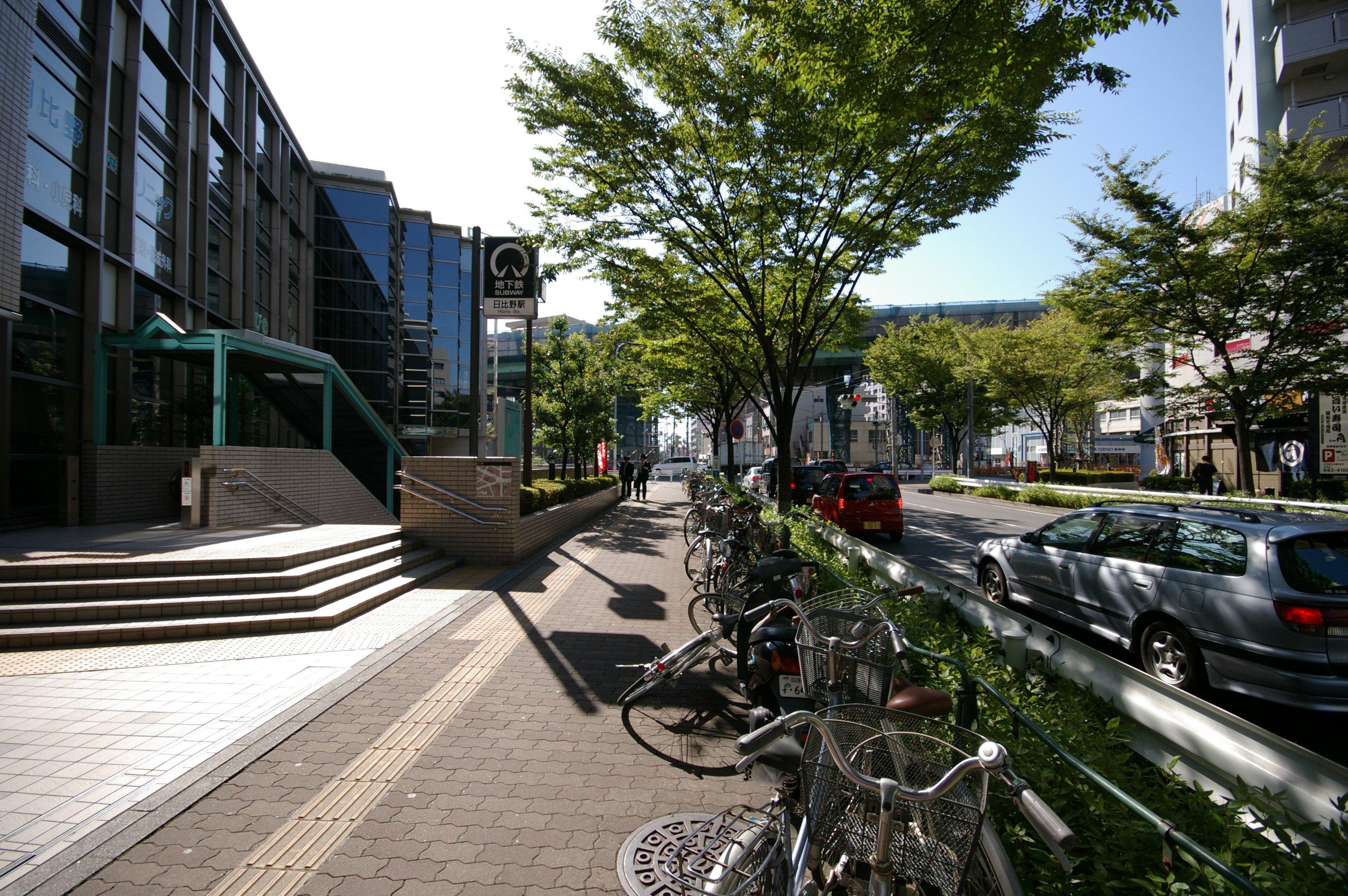 Hibino Station Nagoya Wikiwand