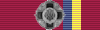 Order of Merit 3rd Class of Ukraine.png
