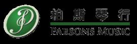 File:Parsons logo.png