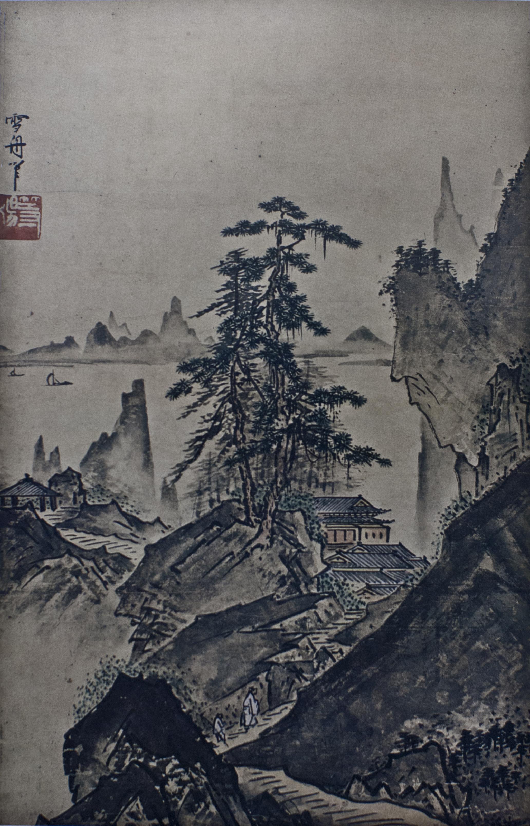 e1a1775a18dd File Sesshu Landscape (Okayama).jpg - Wikimedia Commons