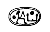 "Drawing by Flinders Petrie of a scarab seal reading ""Shepeskare"" [sic] but probably dating to the Saite period. Shepseskare scarab.png"