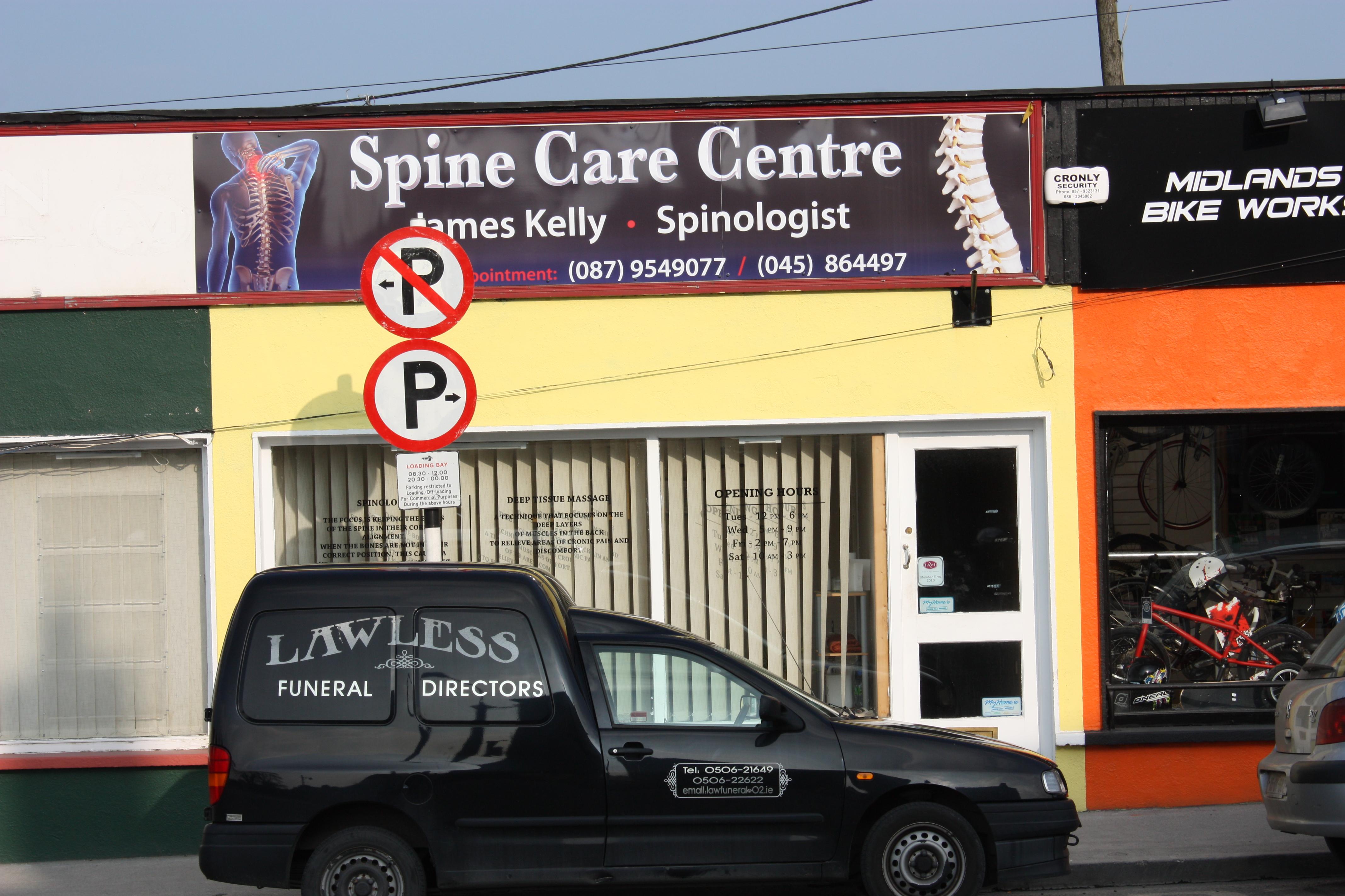 File:Spine Care Centre, Tullamore, March 2011 JPG