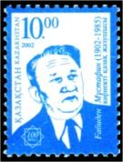 Stamp of Kazakhstan 402.jpg
