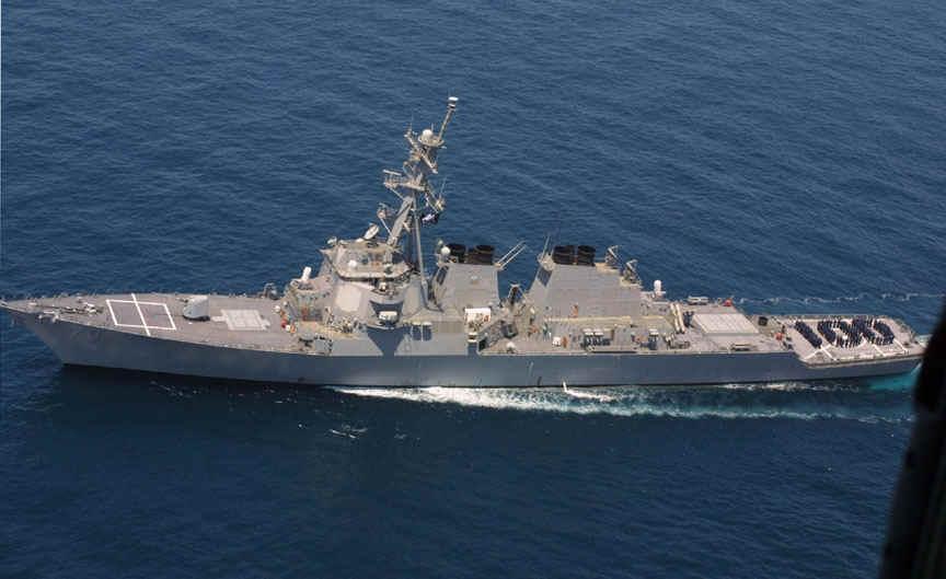 The USS Hopper (DDG-70), underway.