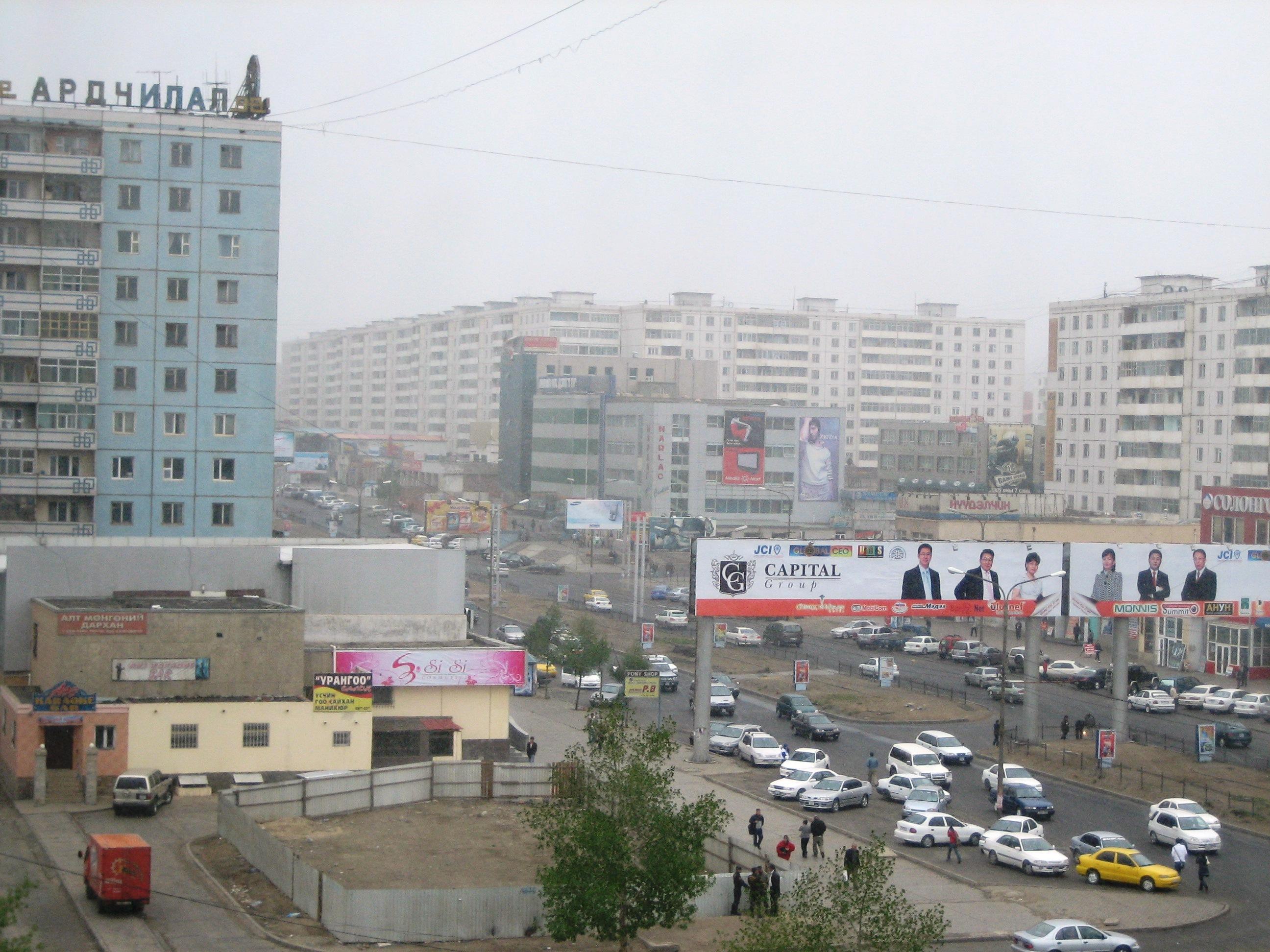 Ulaanbaatar Bayangol.JPG