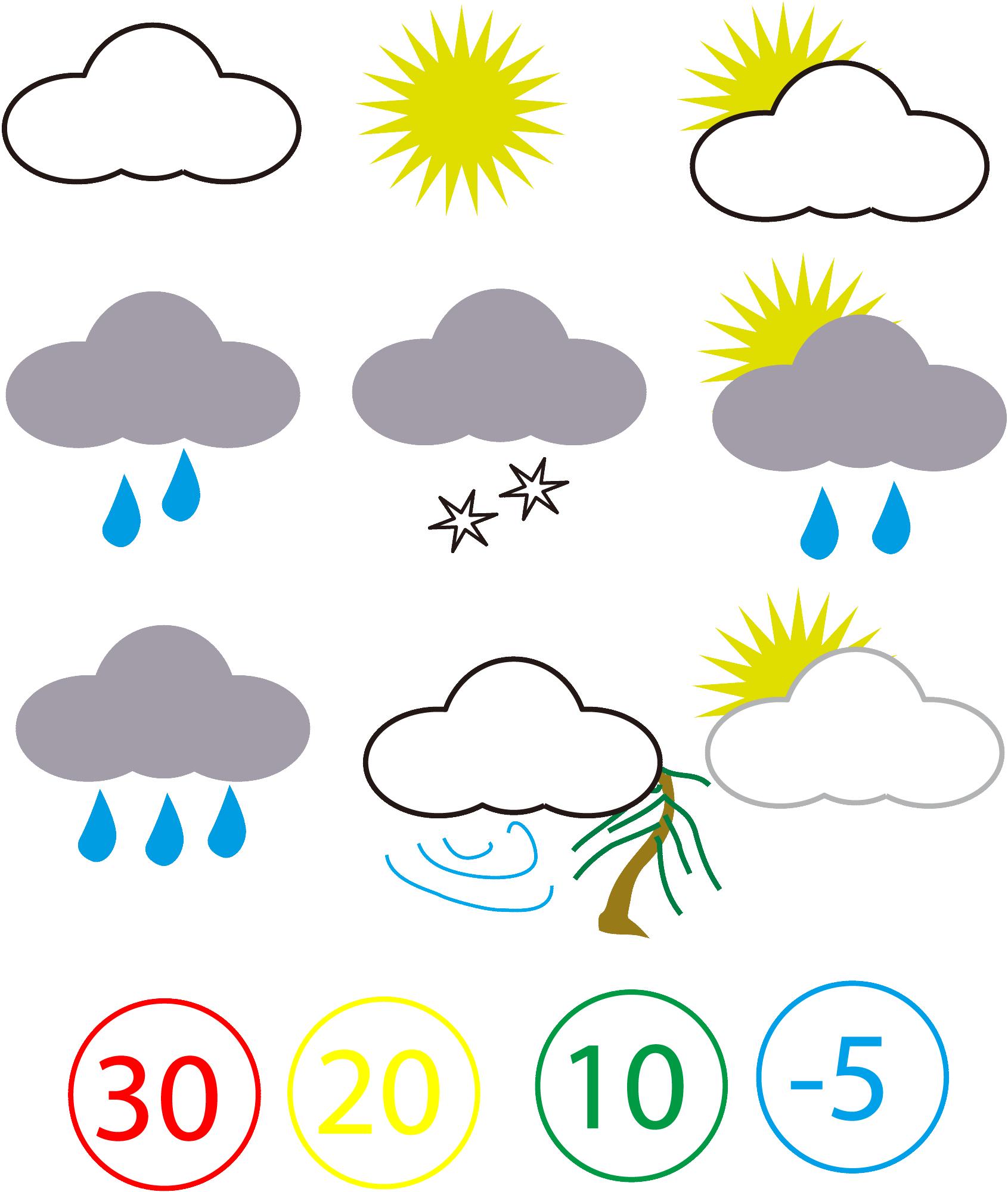 дарили красивые картинки для календаря погоды никогда говорил