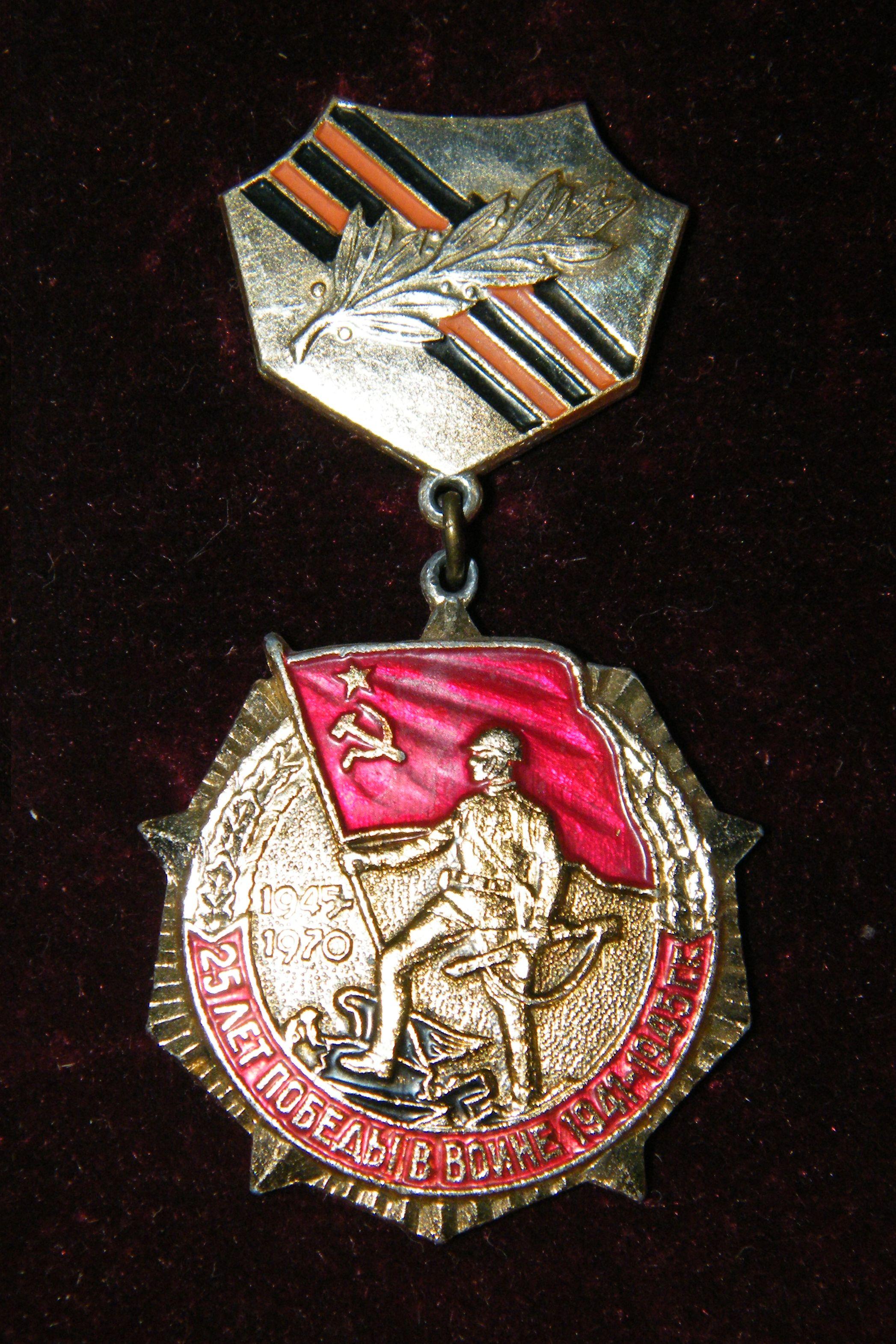 Знак «Ветеран войны». Носили ли советские ветераны на груди Георгиевскую ленточку?