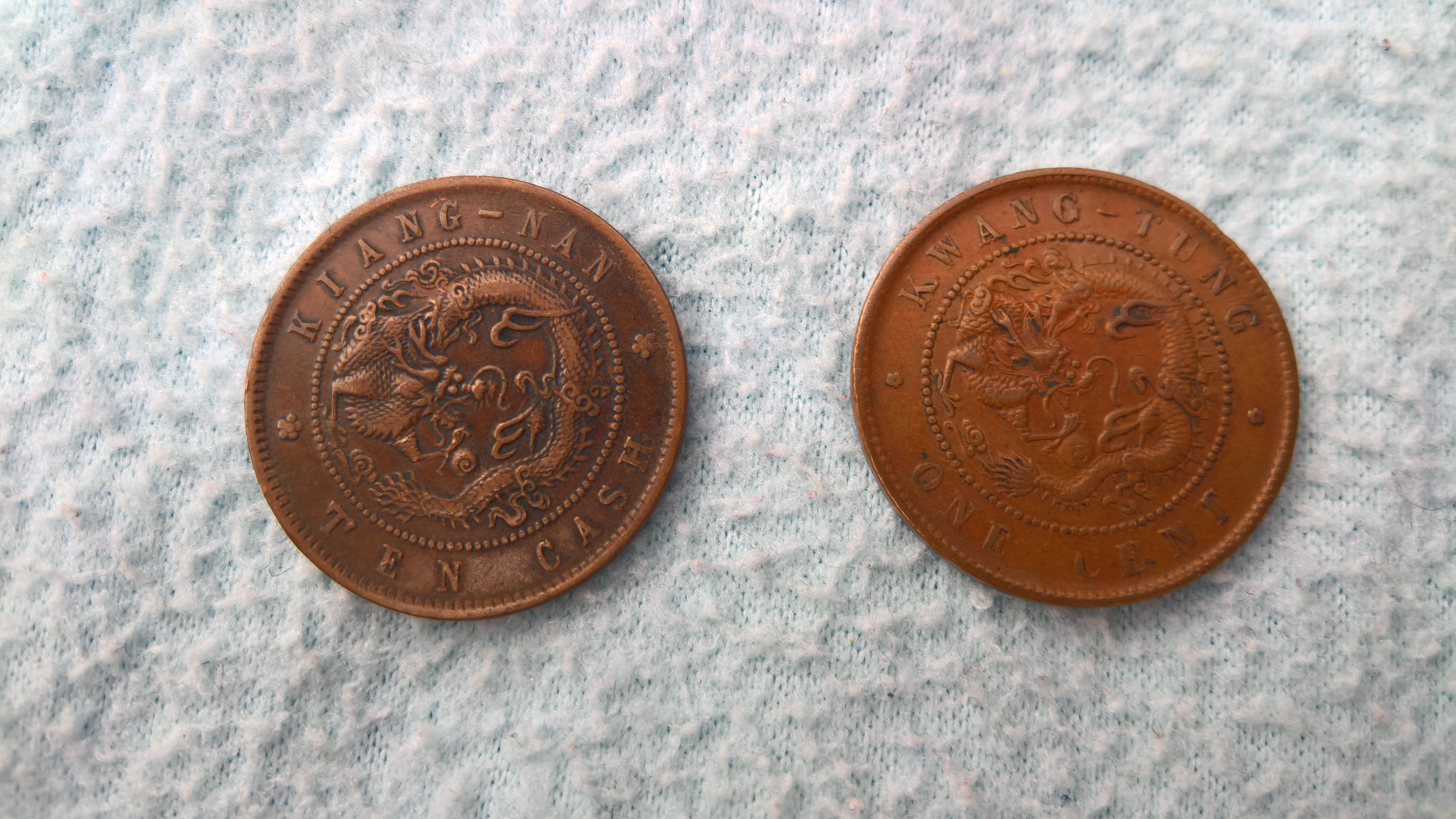 File1 Cent And 10 Cash Gung X Yun Bo Coins