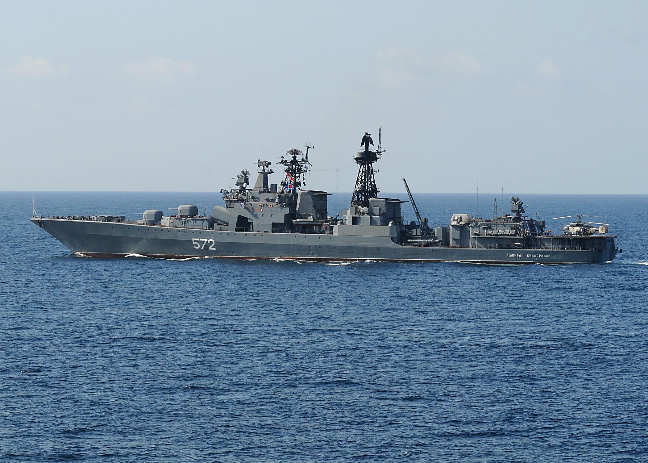 ضد زیردریایی